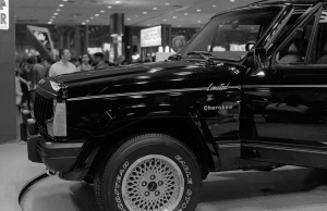 The Jeep Cherokee Limited was a regular sight on the roads back int he late 1980's.